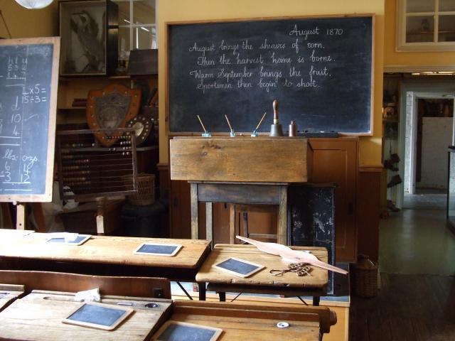 Victorian School Room E2bn Gallery