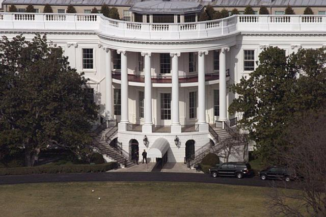 A close up of the White House