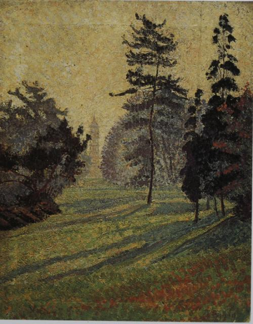 Pissarro was born in 1863 in Paris, the eldest son of the Impressionist artist Camille Pissarro. Taught by his father to paint, Lucien began his career as a landscape artist and in 1886 participated in the 8th and last Impressionist exhibition with 10 paintings and graphic works. He was one of the f...