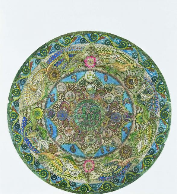 Lazar Berson (1882-1954)